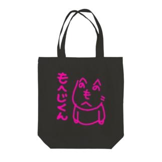 もへじくん(ピンク) Tote bags