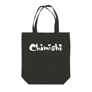 chimishi 白いロゴ Tote bags