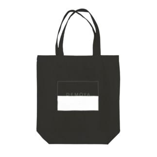 DEMOYA白ロゴ Tote bags
