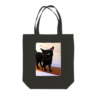 黒猫は不吉じゃない Tote bags