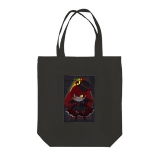 月夜と吸血鬼 Tote bags