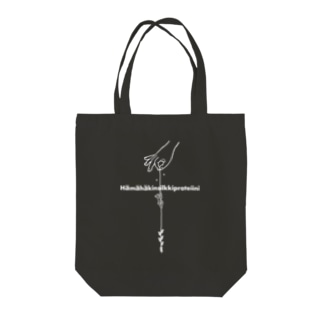 spider silk Tote bags