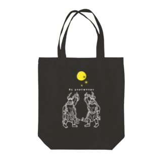 Night Fever Tote bags