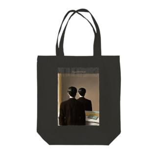 マグリット『不許複製』 Tote bags