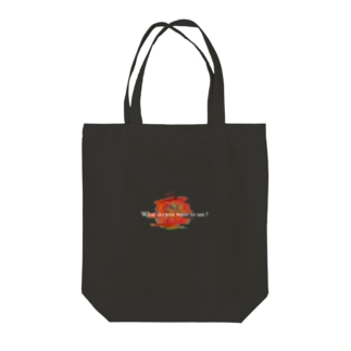 see the cosmos Tote bags