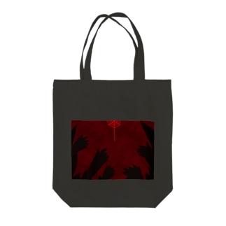 クモイト Tote bags