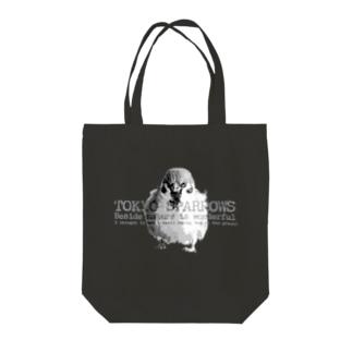 東京すずめグッズ Tote bags