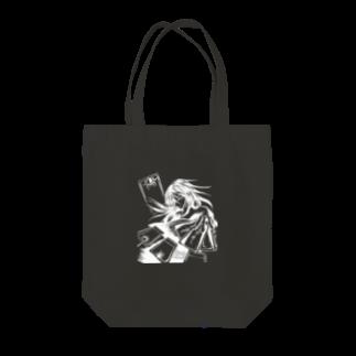 speramistの職業戦士『札士』 Tote bags