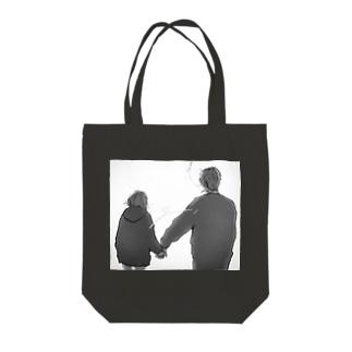 last date Tote bags