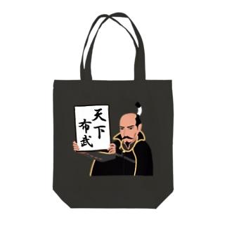 天下布武 Tote bags
