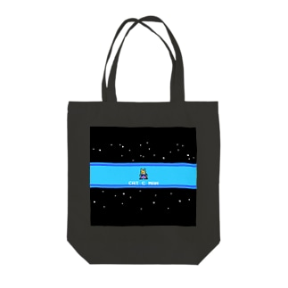 CAT C MAN STAGE Tote bags