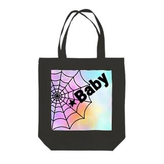 クモの巣 Tote bags