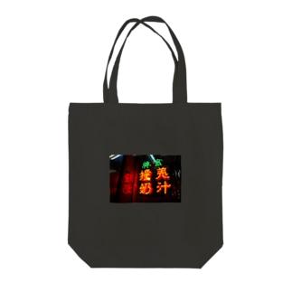 外国語ネオン Tote bags