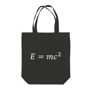 シンプルデザインE=mc^2 Tote bags