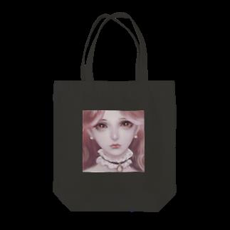 Hades Callingの羨望2 Tote bags