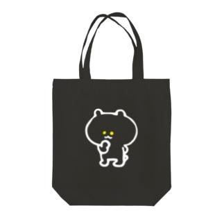 なやむくま(しろぬき) Tote bags
