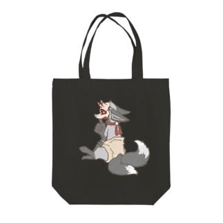 おしめ妖怪 妖狐(ようこ) Tote bags
