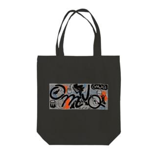 OMJQ(てぬぐえない) Tote bags