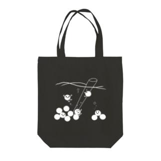 たぴおかーず(白) Tote bags