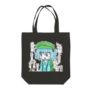 罵詈雑言 Tote bags