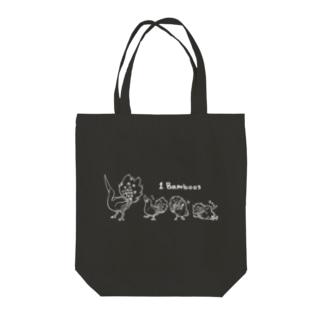 1 Bamboos(濃色) Tote bags
