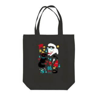 妖狐と妖怪さん Tote bags