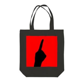 QB🦖のワンハンド・レッド Tote bags