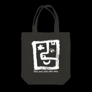 〈サチコヤマサキ〉ショップのKAOロゴ白 Tote bags