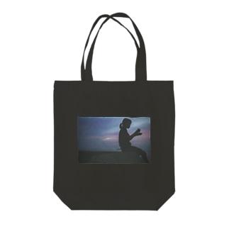 海×ディナー Tote bags