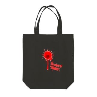 夏に殺される Tote bags