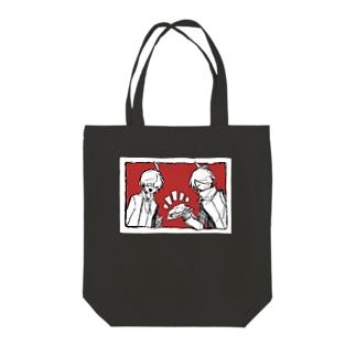 パイ Tote bags