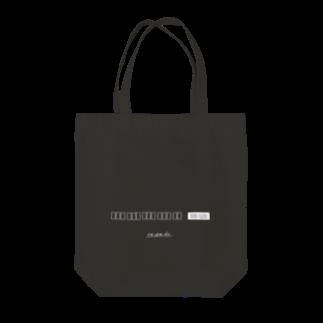 wlmのYAKUMAN SU-AN-KO Tote bags