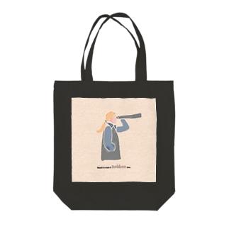 ダサくてこんなのいらないシリーズ Tote bags