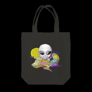 都市伝説屋cilF✴︎シルフの宇宙人×虹龍 Tote bags
