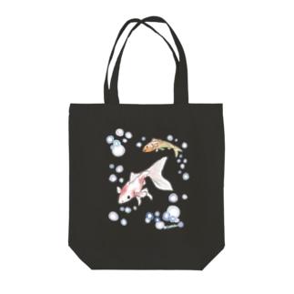南天玉露の店の金魚さん Tote bags