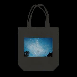 koume_____のシャボン玉 Tote bags