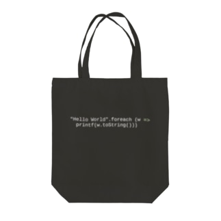 hello world (Scala) Tote bags