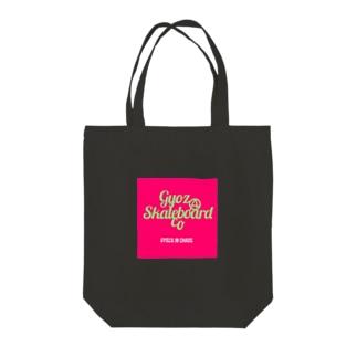 GYOZA SKATEBOARDS CO / DEKALOGO DESIGN Tote bags