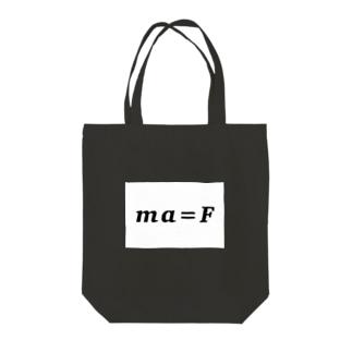 物理方程式シリーズ Tote bags