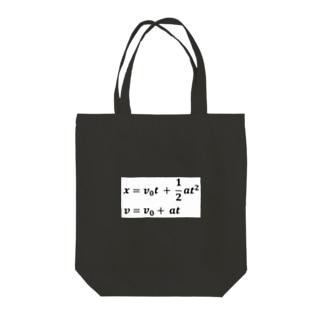 物理学方程式シリーズ Tote bags