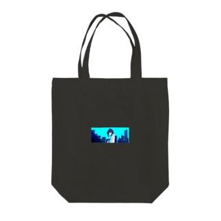 虚構の君02 Tote bags