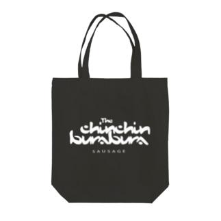 ちんケミ Tote bags