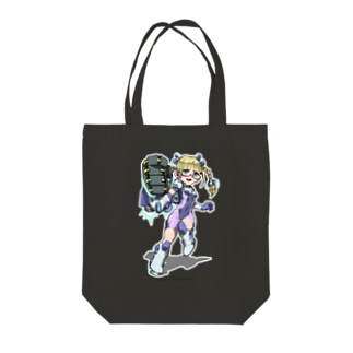 FIGHTING EX LAYER - Area Tote bags
