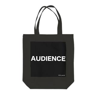 私はこういうものです(観客) Tote bags