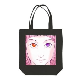 マユツバ少女 Tote bags