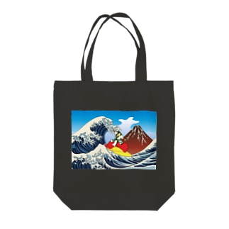 紅富士波乗写楽 Tote bags