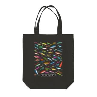 ルアー_2 Tote bags