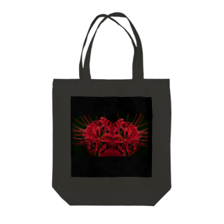 Wickedの彼岸花3 Tote bags