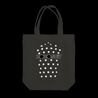 ひよこねこ ショップ 1号店のZ●Z●SUIT Tote bags
