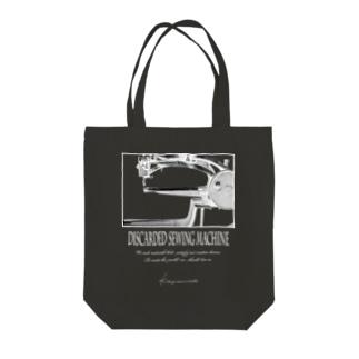 棄てられたミシン ~ 反転BW Tote bags